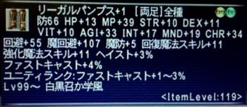 20141125e.jpg