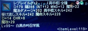 20141208b.jpg