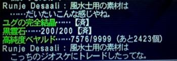 20141215b.jpg