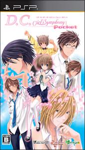 PSP  D.C. Girl's Symphony Pocket ~ダ・カーポ~ ガールズシンフォニーポケット