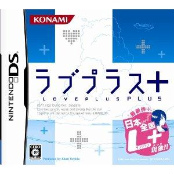 NDS Love Plus Plus [ラブプラス+] (JPN) ROM Download