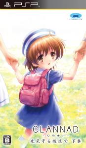 PSP Clannad - Hikari Mimamoru Sakamichi de - Gekan [CLANNAD 光見守る坂道で 下巻] (JPN) ISO torrent