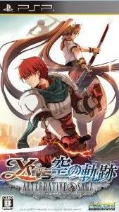 PSP イースvs.空の軌跡 オルタナティブ・サーガ [Ys Vs Soranokiseki] (JPN) ISO torrent