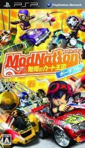PSP ModNation 無限のカート王国 ポータブル [ModNation: Mugen no Kart Oukoku] (JPN) ISO torrent