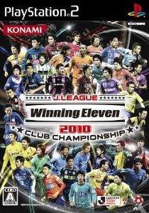 PS2 Jリーグウイニングイレブン2010 クラブチャンピオンシップ [J League Winning Eleven 2010 Club Championship] (JPN) ISO torrent