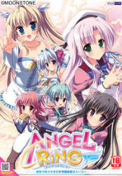 PC Angel Ring~エンジェル リング~ torrent