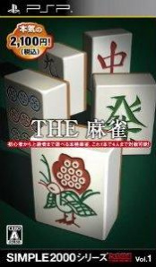PSP SIMPLE2000シリーズPortable!! Vol.1 THE 麻雀 [Simple 2000 Series Portable Vol.1 - The Mahjong] (JPN) ISO torrent