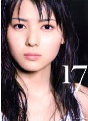 写真集 矢島舞美写真集『17』 torrent