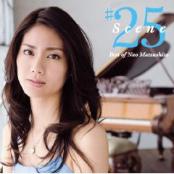 【サントラ】 松下奈緒 - Scene25 ~Best of Nao Matsushita torrent