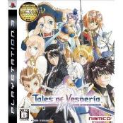 【PS3】 テイルズ オブ ヴェスペリア [Tales of Vesperia] (JPN) ISO torrent