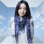 【邦楽】 Younha - ひとつ空の下 torrent