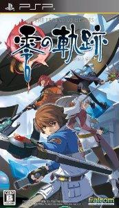【PSP】 英雄伝説 零の軌跡 [Eiyuu Densetsu Zero no Kiseki] (JPN) ISO torrent