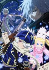 【アニメ】 テガミバチ REVERSE (第2期) torrent