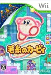 【Wii】 毛糸のカービィ [Keito no Kirby] (JPN) ISO torrent
