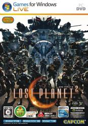 【PC】 ロスト プラネット 2 torrent