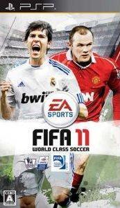 【PSP】 FIFA 11 ワールドクラス サッカー [FIFA 11: World Class Soccer] (JPN) ISO torrent