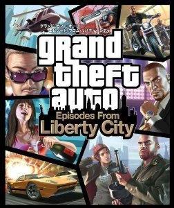 【PS3】 グランド・セフト・オート エピソード・フロム・リバティーシティ [Grand Theft Auto Episodes from Liberty City] (JPN) ISO torrent