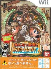 【Wii】 みんなで冒険! ファミリートレーナー [Minna de Bouken! Family Trainer] (JPN) ISO torrent