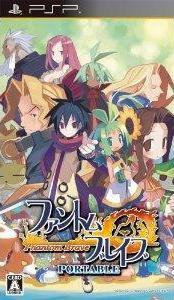 【PSP】 ファントム ブレイブ PORTABLE [Phantom Brave Portable] (JPN) ISO torrent