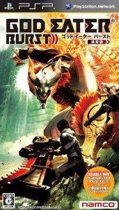 【PSP】 ゴッドイーター バースト [God Eater Burst] (JPN) ISO torrent