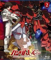 【アニメ】 機動戦士ガンダムUC ユニコーン 第02話 赤い彗星  torrent