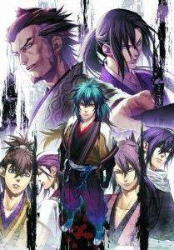 【PS2】 薄桜鬼 黎明録 [Hakuouki Reimeiroku] (JPN) ISO torrent