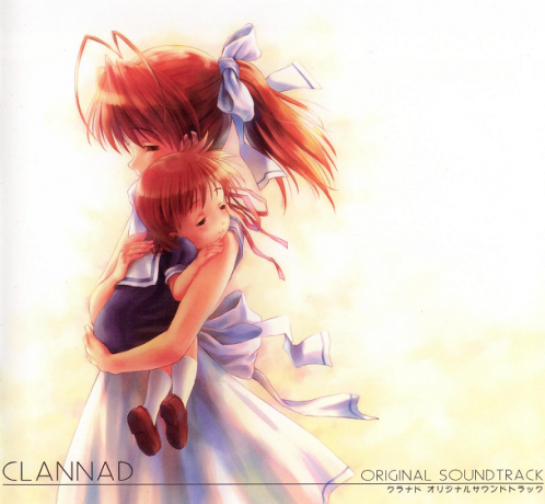 CLANNAD -クラナド- ORIGINAL SOUND TRACK torrent