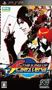 PSP  ザ・キング・オブ・ファイターズ PORTABLE 94~98 Chapter of Orochi