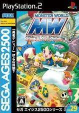 PS2 SEGA AGES 2500 コレクション Vo1~Vo31 (JPN) ISO torrent
