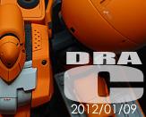 1dra_c__blog.jpg