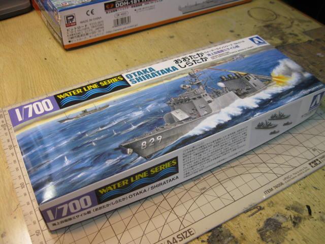 海自ミサイル艇 「おおたか」「しらたか」