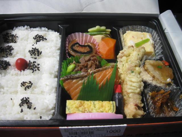 北海道旅弁当の3
