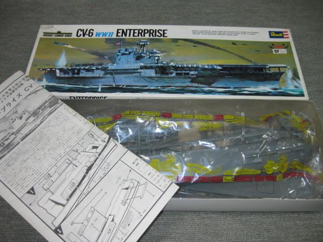 CV-6 ENTERPRISE