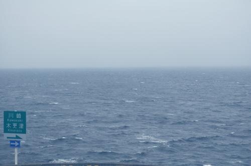 海ほたる2DSC_3115