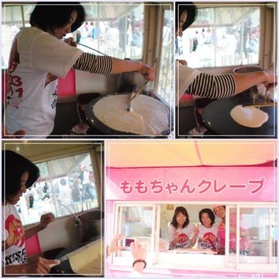 2_20111005002727.jpg