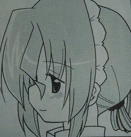 26_emi.jpg