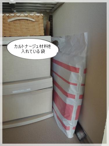 カルトナージュ材料 (2)