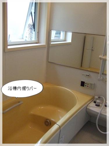 before写真