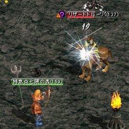 hanobu_south_boro032.jpg