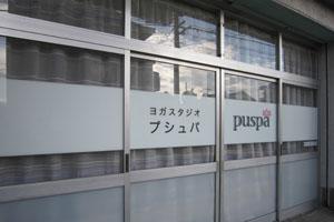 アサノスタジオ