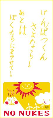 20110705_2214141.jpg