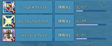 2014-12-19_16-49-59.jpg