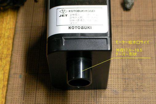 スーパーターボ トリプルボックス 450 2010-10-20- (37)a