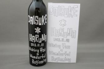 手書き文字の彫刻ボトル