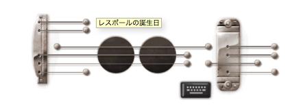 スクリーンショット(2011-06-09 21.46.09)