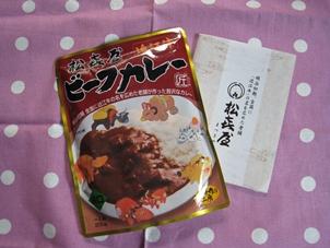 カレーにゅう麺