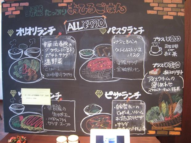 ORIORI Cafe