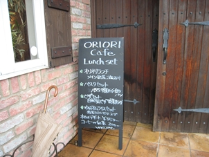 ORIORI Cafe