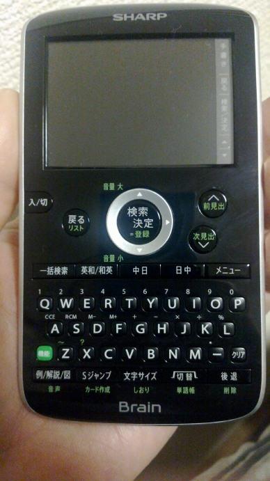 20111210_001.jpg