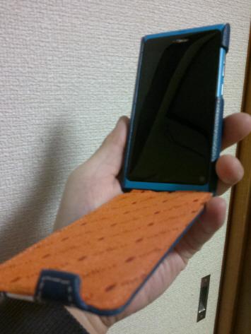 2012-03-06-012.jpg